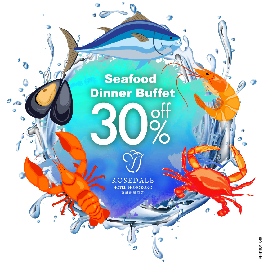 In-House Guests Promotion | Sonata Seafood Dinner Buffet 30% Off